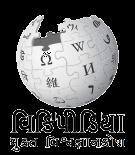 Wiki Gujarati