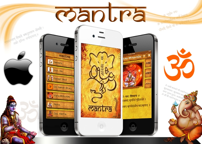 manrta iOS application