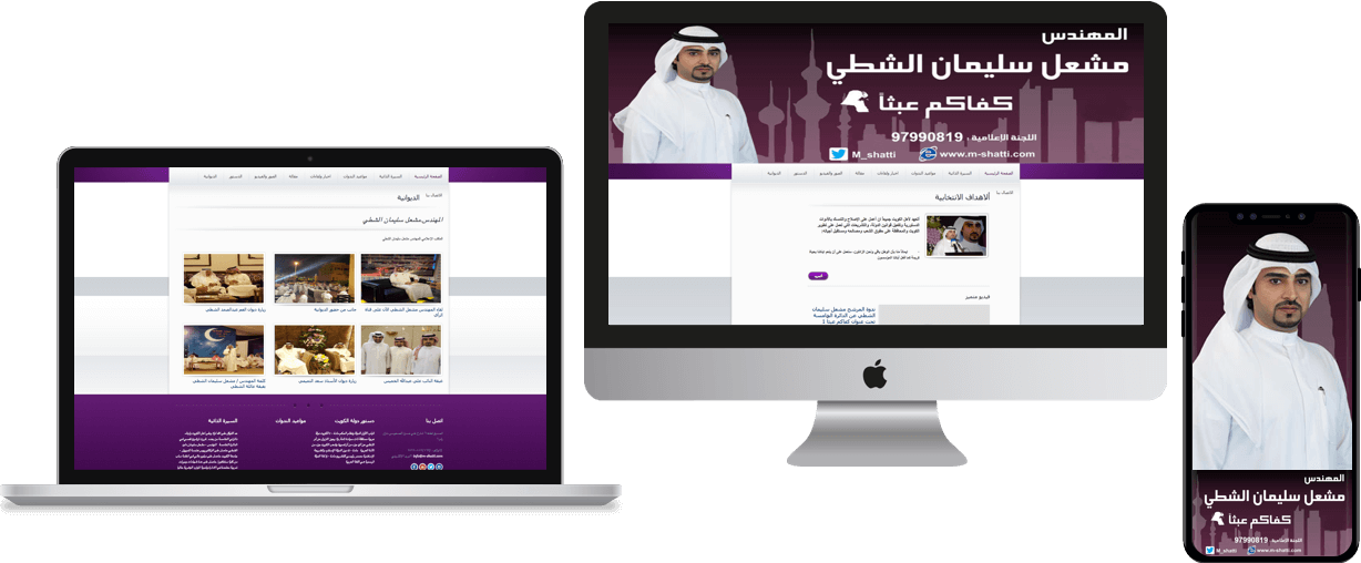Responsive Multilingual CMS Website